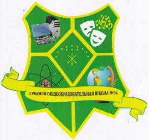 cropped-nasha-emblema.jpg